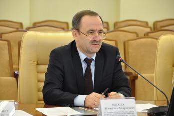Мінрегіон веде підготовку плану з реалізації Державної стратегії регіонального розвитку на період до 2020 року, - В'ячеслав Негода