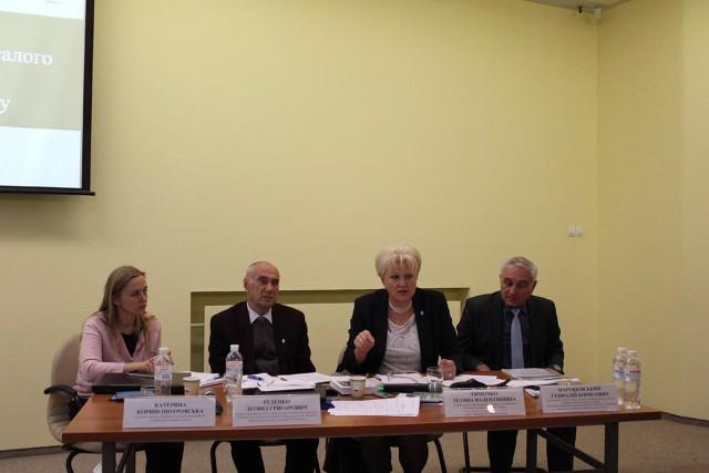 Консультація щодо проекту Стратегії сталого розвитку для України до 2030 року