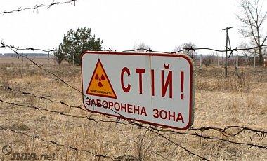 Китайська фірма побудує завод в зоні відчуження  Чорнобильської АЕС