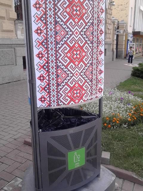 2В Кропивницькому встановили перші контейнери для роздільного збирання сміття