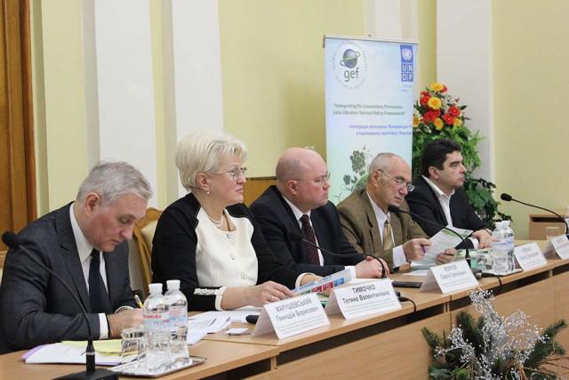 Національна консультація щодо проекту Стратегії сталого розвитку України